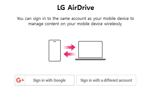 file transfer lg airdrive