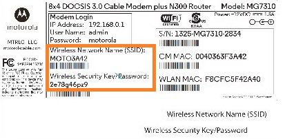 How to find Network security key from router